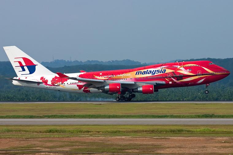 Malaysia Airlines 9M-MPB aircraft at Kuala Lumpur Intl