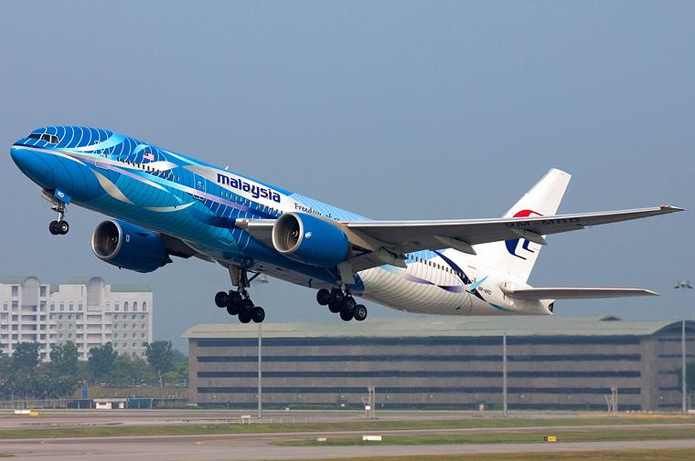Malaysia Airlines 9M-MRD aircraft at Kuala Lumpur Intl