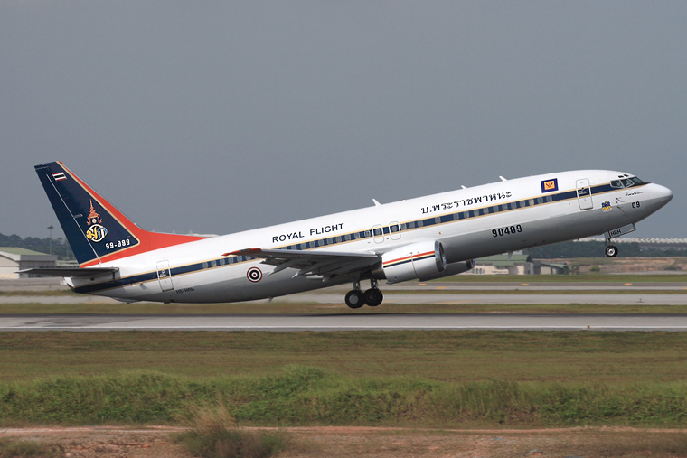 Thailand - Air Force HS-HRH aircraft at Kuala Lumpur Intl