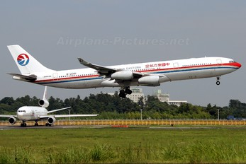B-2381 - China Eastern Airlines Airbus A340-300