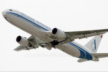 VN-A765 - Vietnam Airlines Boeing 767-300