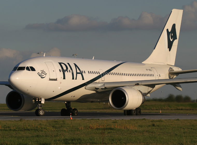 PIA - Pakistan International Airlines AP-BDZ aircraft at Amsterdam - Schiphol