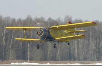 RA-40604 - Lukiaviatrans Antonov An-2