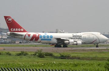 N644NW - Northwest Cargo Boeing 747-200F