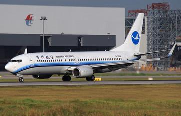 B-5152 - Xiamen Airlines Boeing 737-800