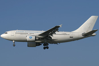 F-GEMO - Ariana Afghan Airlines Airbus A310