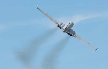 - - Royal Air Force British Aerospace Nimrod MR.2