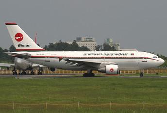 S2-ADH - Biman Bangladesh Airbus A310