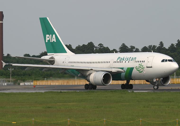 PIA - Pakistan International Airlines AP-BEG aircraft at Tokyo - Narita Intl