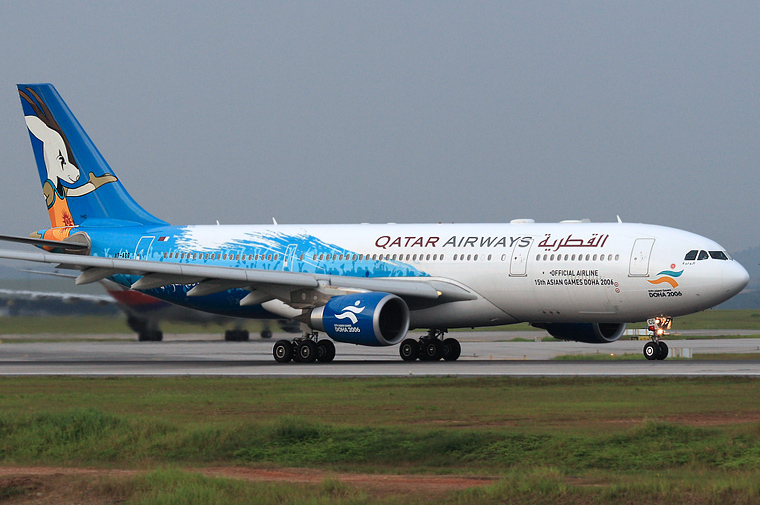 Qatar Airways A7-ACG aircraft at Kuala Lumpur Intl