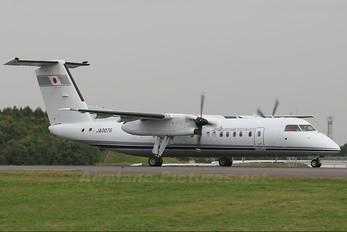 JA007G - Japan Civil Avation Bureau de Havilland Canada DHC-8-300Q Dash 8