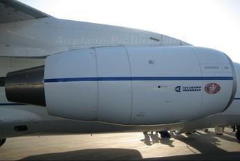 UR-NTB - Antonov Airlines /  Design Bureau Antonov An-148