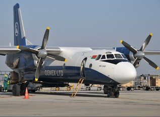 - - Genex Antonov An-26 (all models)