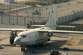 3D-KKZ - Air Mark Indonesia Antonov An-8