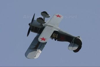 FLARF-0289 - Unknown Polikarpov I-15bis