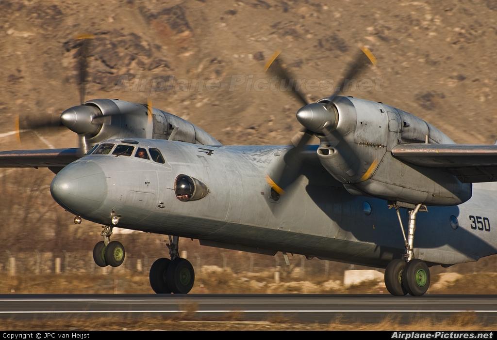 Afghanistan - Air Force 350 aircraft at Kabul