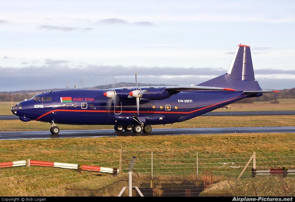 Ruby Star Air Enterprise EW-266TI aircraft at Prestwick