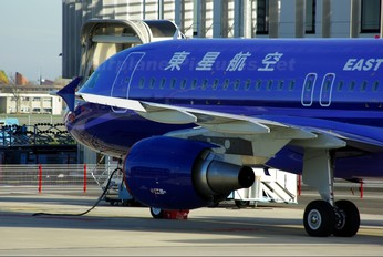 F-WWIP - East Star Airlines Airbus A320