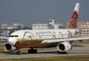 A4O-KF - Gulf Air Airbus A330-200 aircraft