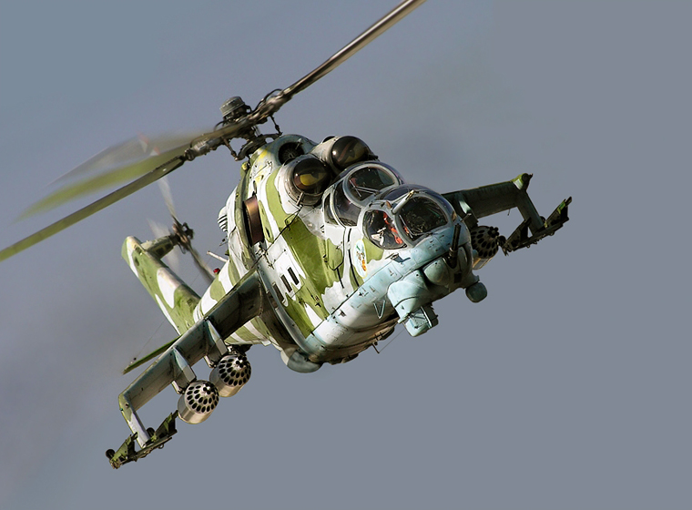 Poland - Army 461 aircraft at Off Airport - Poland