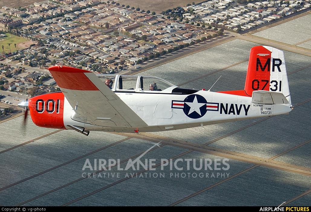 Private N341MR aircraft at Camarillo
