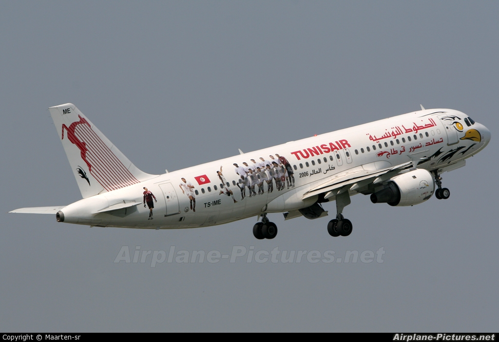 Tunisair TS-IME aircraft at Brussels - Zaventem