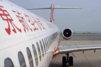 B-28017 - Far Eastern Air Transport McDonnell Douglas MD-82