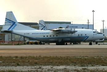 UK-11418 - Avialeasing Antonov An-12 (all models)