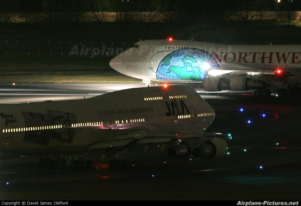 Japan Asia Airways JA8185 aircraft at Tokyo - Narita Intl
