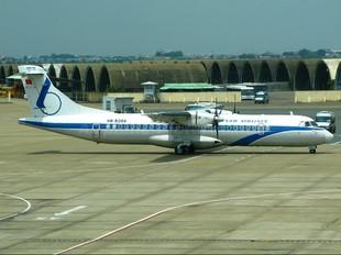 VN-B204 - Vietnam Airlines ATR 72 (all models)