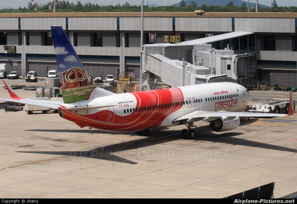 Air India Express VT-AXQ aircraft at Singapore - Changi