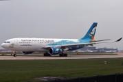 Qatar Airways A7-ACG image
