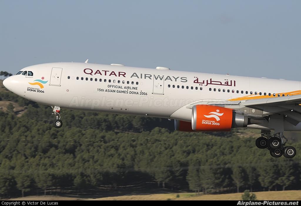 Qatar Airways A7-AEE aircraft at Madrid - Barajas