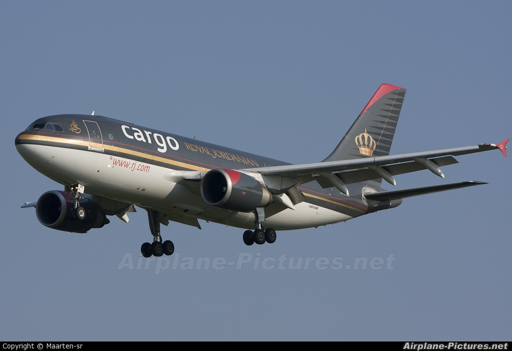 Royal Jordanian Cargo JY-AGR aircraft at Brussels - Zaventem
