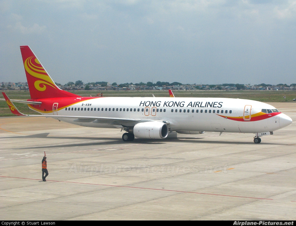 swot analysis on oasis hong kong airlines Swot analysis 9 5 oasis hong kong airlines: more about hong kong airlines marketing plan for india marketing plan for hong kong disneyland.