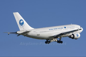TC-SGC - Ariana Afghan Airlines Airbus A310