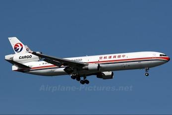 B-2175 - China Cargo McDonnell Douglas MD-11F