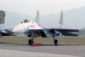 "09 - Russia - Air Force ""Russian Knights"" Sukhoi Su-27"