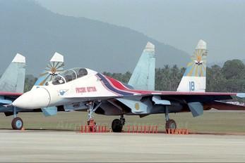 "18 - Russia - Air Force ""Russian Knights"" Sukhoi Su-27UB"