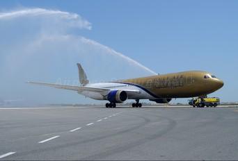 A9C-GV - Gulf Air Boeing 767-300