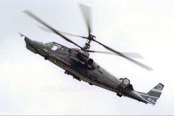 024 - Russia - Air Force Kamov Ka-50