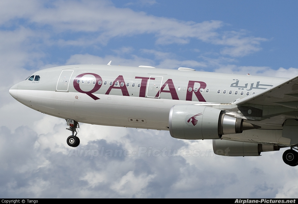 Qatar Airways A7-ACK aircraft at Manchester