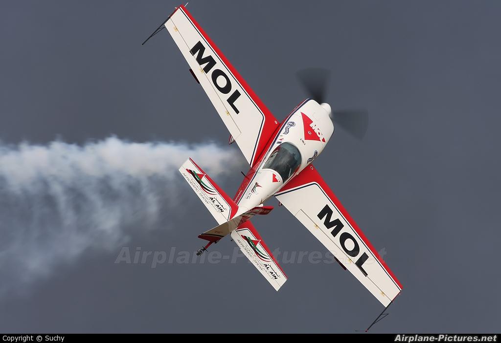 Private HA-NEM aircraft at Kecskemét