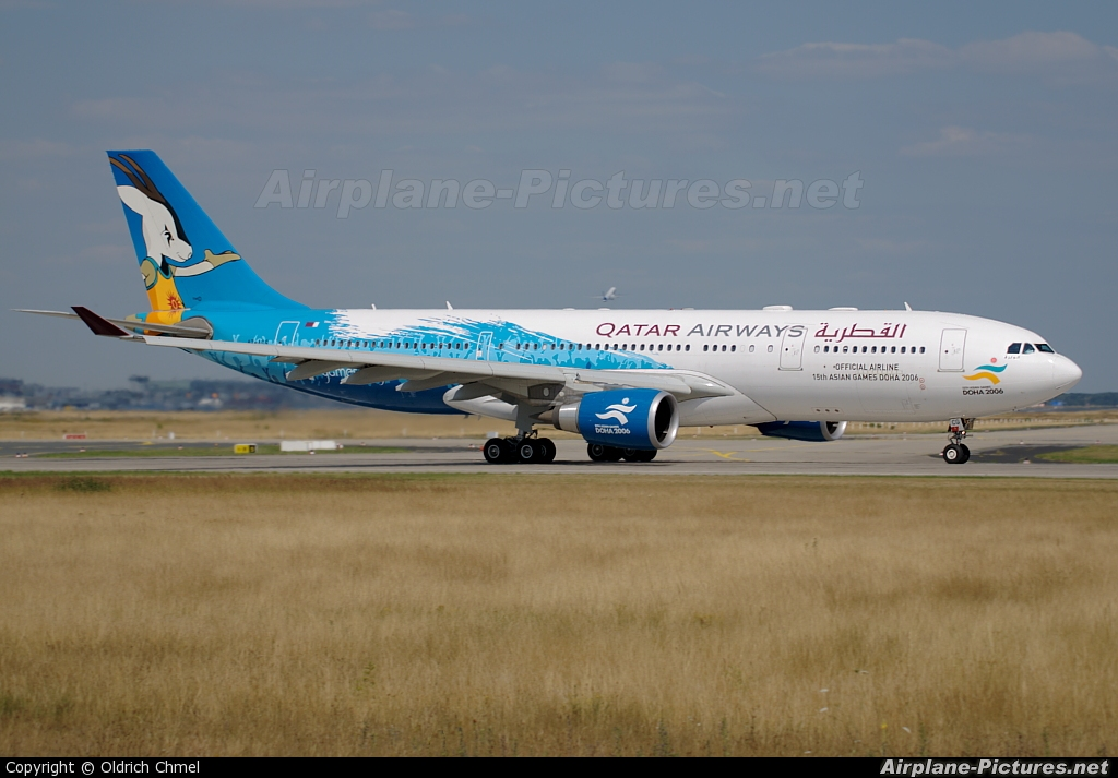 Qatar Airways A7-ACG aircraft at Frankfurt