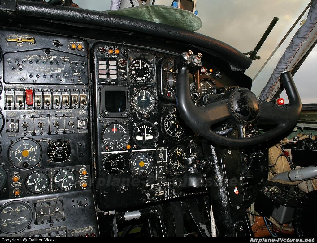 Berkut State Air Company UP-AN205 aircraft at Brno - Tuřany