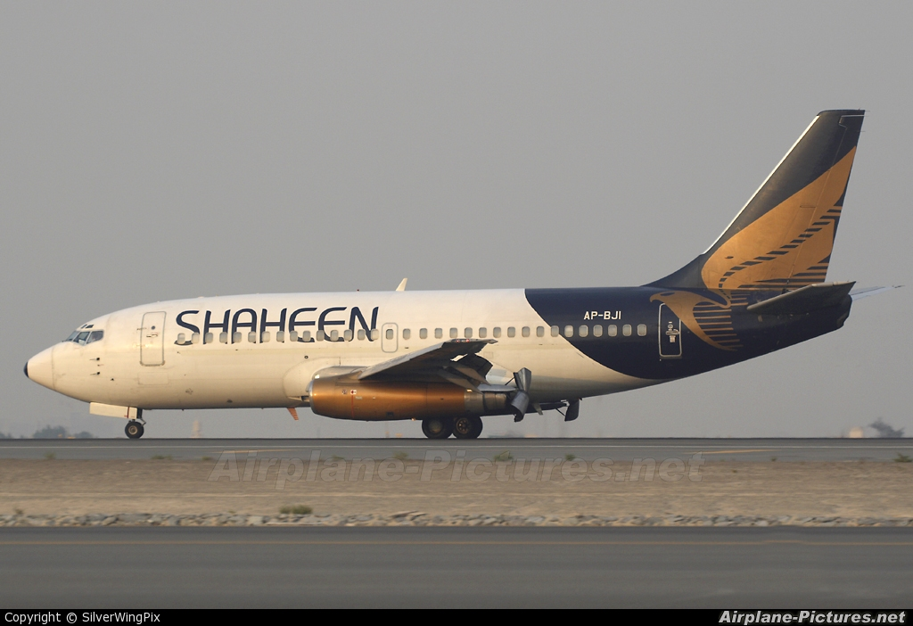 mission statement of shaheen air line