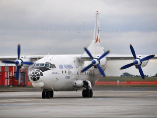 EK-11001 - Air Armenia Antonov An-12 (all models)