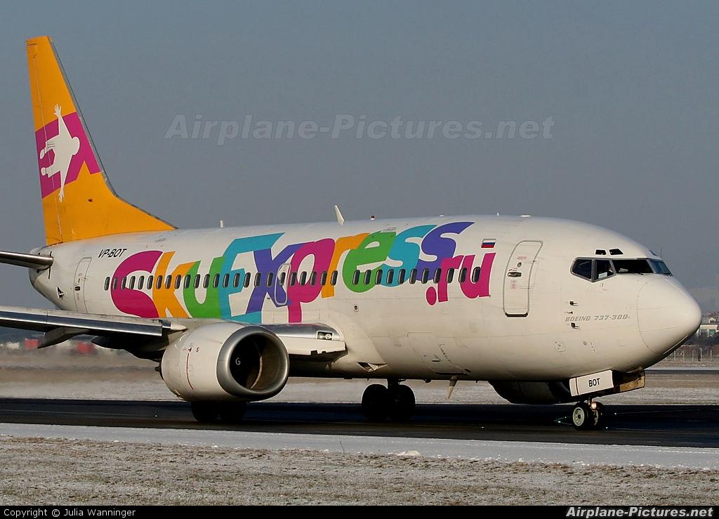 Sky Express VP-BOT aircraft at Salzburg