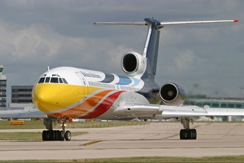 LZ-HMQ - Balkan Holidays Air Tupolev Tu-154M