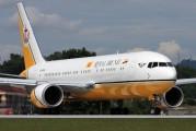 V8-MHB - Royal Brunei Airlines Boeing 767-200ER aircraft